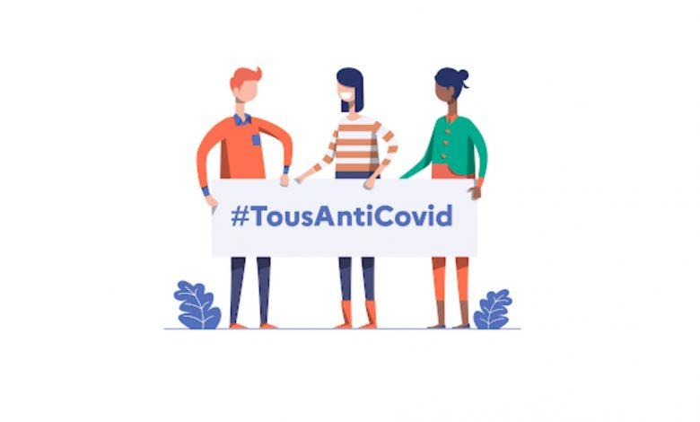 On iOS, TousAntiCovid works as little as StopCovid